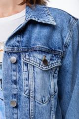 Джинсовая женская куртка Rich & Royal 2
