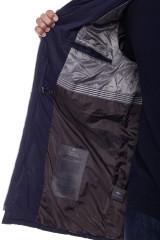 Куртка чоловіча синя Fynch Hatton 14