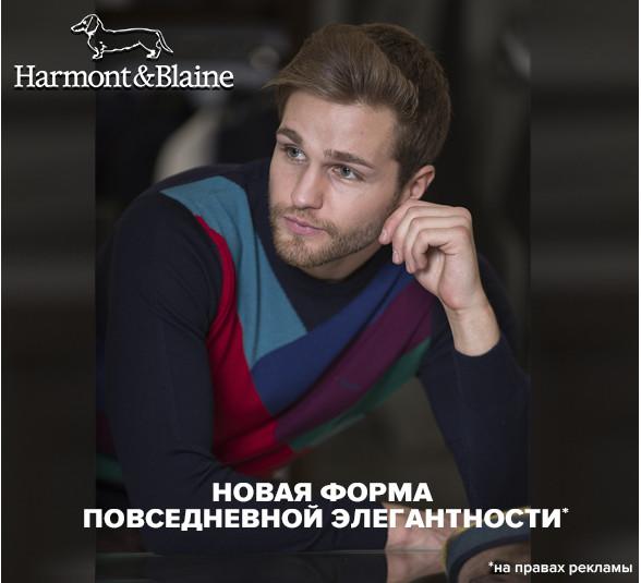 НОВАЯ ФОРМА ПОВСЕДНЕВНОЙ ЭЛЕГАНТНОСТИ