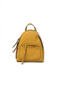 Сумка-рюкзак женская желтого цвета средняя Gianni Chiarini