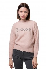 """Пуловер женский свободного кроя с надписью """"Classy"""" пудрового цвета Косса"""
