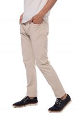 Светло-бежевые джинсы Blauer.USA 1