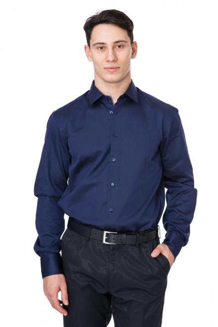 Рубашка мужская синяя van Laack