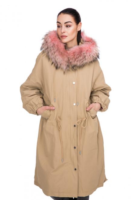 Куртка женская приталенная бежевая с капюшоном Miss Sixty